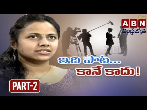 Lyricist Shreshta About Casting Couch In Tollywood Industry | Exclusive Interview | Part 2