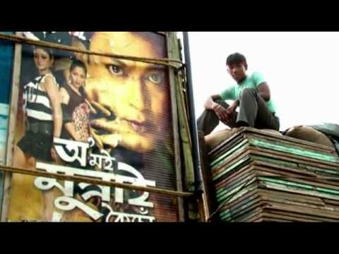 Mobile Theatre Of Assam, India video