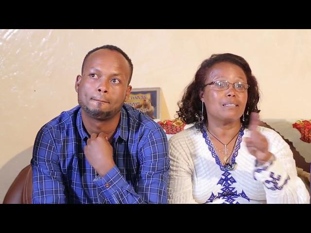Ethiopian - Yemaleda Kokeboch Season 3 Episode 33 A