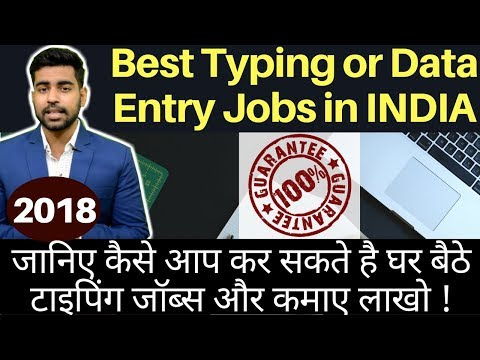 Data Entry Jobs |Online Typing Jobs | India | Earn from Home | Upwork | People Per Hour | Hindi