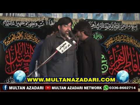 Zakir Syed Waqar Haider I 25 Rajab 2019 I Imam Bargah Qasr-e-Batool s.a ShujaAbad Road Multan