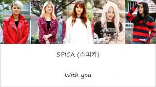 Watch Spica With You video