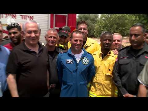 """רה""""מ נתניהו בהערכת מצב בחפ""""ק כוחות החירום וההצלה בעקבות גל השריפות"""