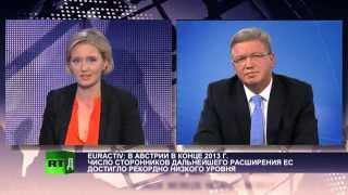 Новгородский районный суд новости