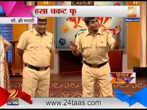 Zee24taas: Channel Katta : Kalu Balu In Fu Bai Fu video