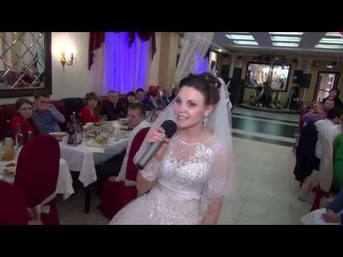 Стихи которые читает невеста на свадьбе жениху