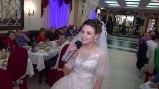 Невеста читает стих на свадьбе видео
