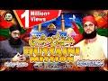 New Muharram Kalam 2018 - Agar Hussaini Ho - Hafiz Tahir Qadri thumbnail