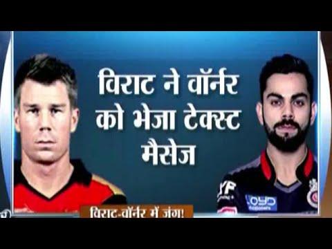 Cricket Ki Baat: Know who is the Bigg Boss of Virat & Dhoni