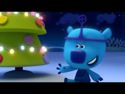 МИ-МИ-МИШКИ - Новые серии! - Новогодний маскарад - Мультики про Новый год