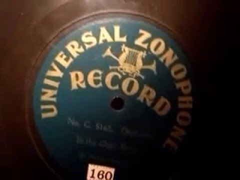 """In  A  Clock  Store""  1903  dealer-stock  Zonophone record"