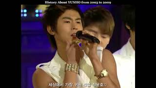 [fanmade] History About YUNHO Chapter 1 from 2003 to 2009-주문MIROTIC [YUNHO]