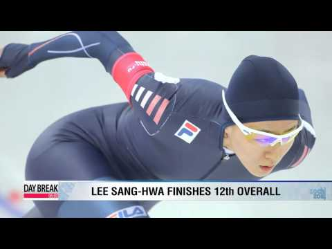 Lee Sang-hwa 'enjoys' 1,000m event... finishes 12th