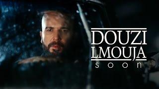 Douzi - Lmouja ( Music Video Teaser ) الدوزي - الموجة