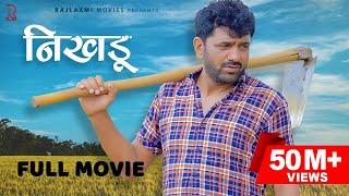 निखङू NIKHDOO | Uttar Kumar | Full Movie | Vikas Balian  | Rajlaxmi