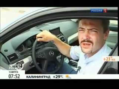 Mercedes Benz C220.flv
