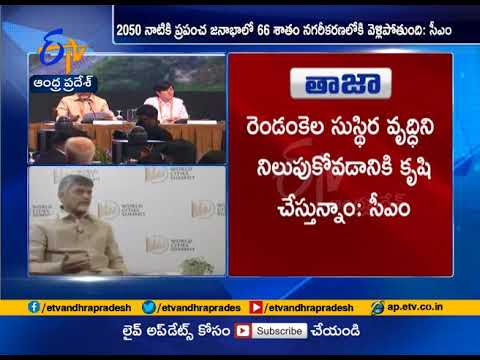Interview With CM Chandrababu at Singapore