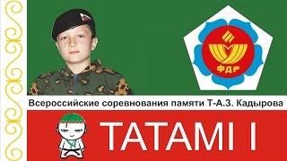 Всероссийские соревнования памяти Т-А.З. Кадырова : Филадельфия