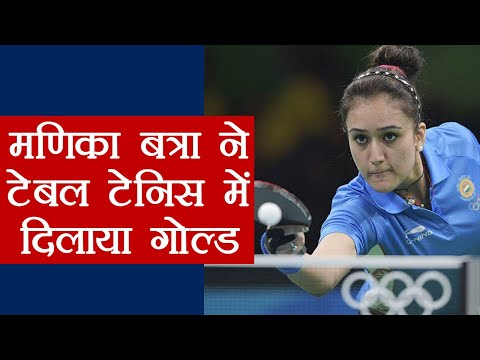 Commonwealth Games 2018: Women's Table Tennis Team Create History, Wins Gold Medal | वनइंडिया हिंदी