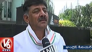 Congress Leader D. K. Shivakumar Counter Attack On BJP Chief Amit Shah Comments