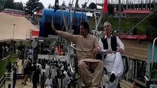 عمران خان کے ساتھ لاہور میں عجیب واقعہ پیش آ گیا، اہم خبر
