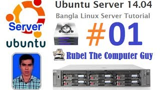 Ubuntu Server - What is Linux & Ubuntu (Bangla Linux Server Tutorial) - Episode 1