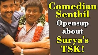 Comedian Senthil Opensup about Surya's TSK!