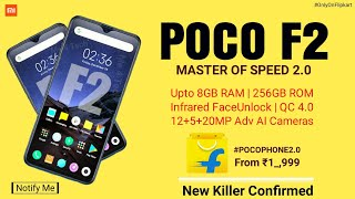 Pocophone F2 - Launch, Price, Specs Confirmed | Poco F2 India Variant, Processor Leaked!