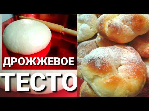 воздушные булочки из дрожжевого теста рецепт с фото