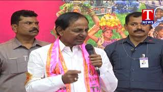CM KCR Speech | Ex Minister Danam Nagender Joins TRS Party | P1  Telugu