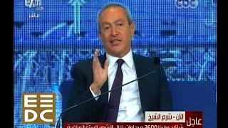 #المؤتمر_الاقتصادي   كلمة ناصف ساويرس ووزير الكهرباء خلال المؤتمر الاقتصادي