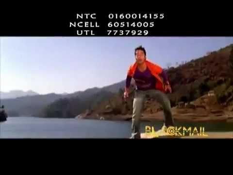 Nepali Movie BlackMail Song 2012