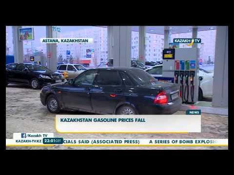 Kazakhstan gasoline prices fall