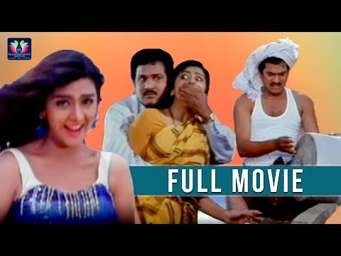 Rajendra Prasad Ever Green Comedy Entertainer | Surabhi | Telugu Full Screen