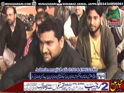 Live Majlis Aza 2 Rajab 2019 Qasir e Batool sa Iqbal Town Lahore Allama Asif Raza Alvi