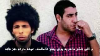 7oumani paroles(lyrics)- Hamzaoui med amine+Kafon