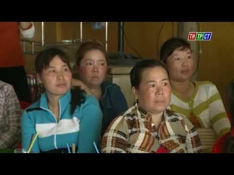 Mô hình bảo vệ môi trường xã Trung An huyện Cờ Đỏ