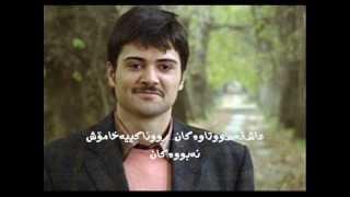 baraw hewakan(بةرةو هيواكان) zher nuse kurde