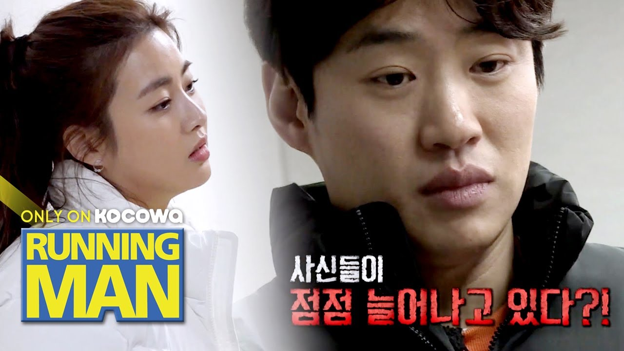 [Running Man Ep 484ㅣPreview] The Survival Mystery Thriller Between Two Worlds in 2020