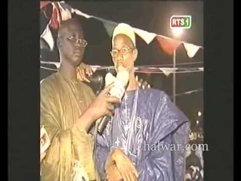 Thierno Mouhamadou Samassa ziaar 2009 Partie 2