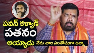 Posani Krishna Murali Shocking Comments on Pawan Kalyan defeat |YS Jagan Victory | #APElectionResult