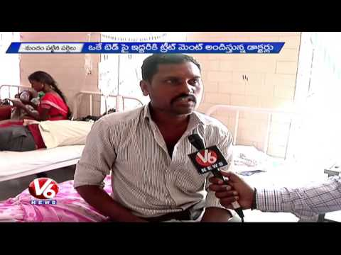Dengue Fever Effect   Patients facing problems with lack of facilities – Adilabad (20-08-2015) Photo Image Pic