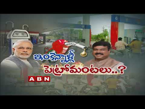 Debate on Petrol Price Hike | BJP, Congress | ABN Telugu Part 1