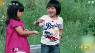 史上最萌东北话VS台湾腔,小山竹PK小泡芙,已经笑疯了!
