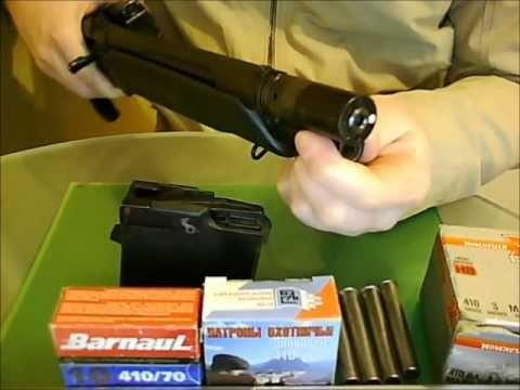 Покупка ружья (Сайга)