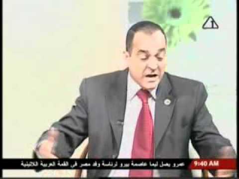 image vidéo كارثة صباح الخير يا مصر