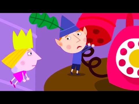 Маленькое королевство Бена и Холли | Проказы маленьких фей | Сборник