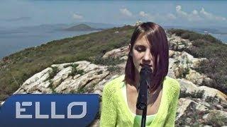 Milena Gonchar - Не забудь