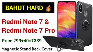BEST & Premium Back Cover For Redmi Note 7 & Note 7 Pro Just ₹339 🔥