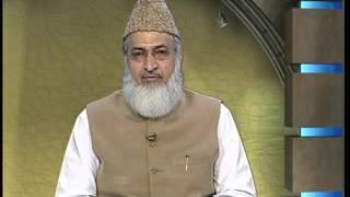 Abu Ayyub Al Ansari Part:1 (Urdu) Khaleeq Ahmed Mufti, Sharjah TV.
